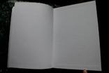 Книга  Німецька окупація Дрогобича 1941 - 1944, фото №11