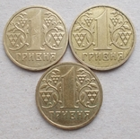 1 грн. 2001 г.  2АД3, три шт., фото №4