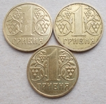 1 грн. 2001 г.  2АД3, три шт., фото №5