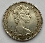 Канада 50 центов 1966  Серебро, фото №2