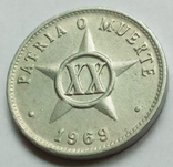 20 сентаво 1969 г. Куба, фото №2
