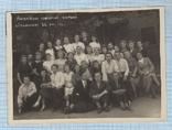 Фото СССР. 1947 год. Совещание учителей. Дебальцево., фото №2