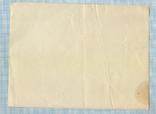 Фото СССР. 1969 год. Одесса. Встреча выпускников Института Связи., фото №6