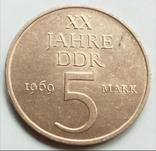 5 марок 1969 г. (юбилейная) ГДР, фото №3