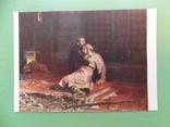 """1938 г.  Репин  """"Иван Грозный и его сын  Иван""""., фото №2"""