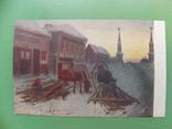 """1935 г.  В.Перов  """"У последнего кабака"""", фото №2"""