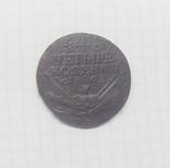 4 копейки 1762 г. Петра 3-го., фото №7