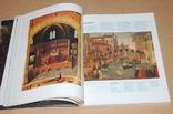 Живопись Италии на итальянском с 15 по 21 век, фото №6