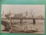 """1927 г.  """"Кремль и Б. Каменный мост""""., фото №2"""