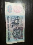 Пять тысяч рублей, фото №2