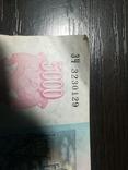 Пять тысяч рублей, фото №3