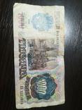 Тысяча рублей, фото №2