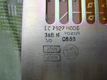 Плата ЕС-7927, фото №5