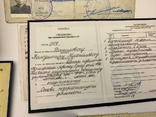 Разные документы, фото №5
