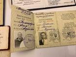 Разные документы, фото №6