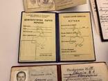 Разные документы, фото №8