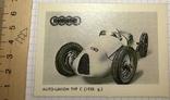 Календарик реклама Auto Union Typ C / авто, Рига, 1987, фото №3
