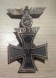 Копия.Крест Третий рейх, фото №2