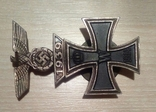 Копия.Крест Третий рейх, фото №4