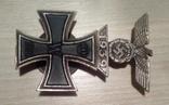 Копия.Крест Третий рейх, фото №6