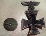 Копия.Крест Третий рейх, фото №12