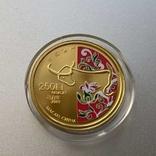 250 патак 2009 г. Китай (7,78 г. 999,9) PROOF, фото №6