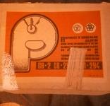 Приставка для переработки косточковых плодов к электро соковыжималкам СВ-2..., фото №2