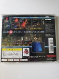 Kagero - Kokumeikan Shinshou (PS1, NTSC-J), фото №3