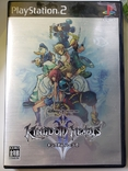 Kingdom Hearts II (PS2, NTSC-J), фото №2