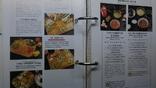Кулинария с уверенностью книга рецептов, фото №3