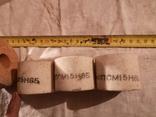 Круг шлифовальная чашка цилиндрической формы 4 штуки, фото №11