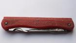 Складной нож СССР с линейкой, фото №4