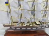 Кораблик в бутылке. Высота 120мм, длина 230мм. Ручная работа, фото №5