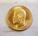 5 рублей 1897 года Большая голова, фото №2
