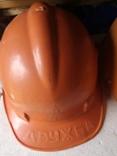 3 строительные шахтерские каски труд дружба БАМ, фото №5