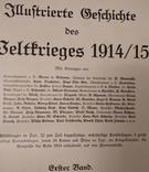 Перша світова війна фото 5