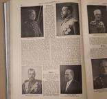 Перша світова війна фото 9