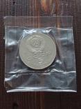 СССР 5 рублей 1988 г. Новгород запайка фото 4
