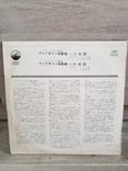 """Vinyl. Classical. """"Jascha Heifetz -Tchaikovsky/Mendelssohn"""", фото №3"""