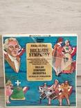 "Vinyl. Classical. ""Charles Ives -Holidays Symphony"", фото №2"