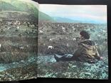 1983 Северные зори. СССР Корякский АО, фото №5