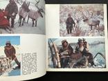 1983 Северные зори. СССР Корякский АО, фото №2