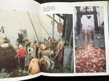 1983 Северные зори. СССР Корякский АО, фото №9