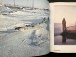 1983 Северные зори. СССР Корякский АО, фото №11
