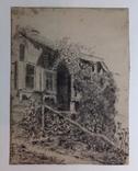 1900-е  Пейзаж с домом. н/х 24,5х18,5 бумага уголь, фото №5