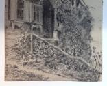1900-е  Пейзаж с домом. н/х 24,5х18,5 бумага уголь, фото №6