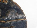 Настольная медаль. 50 лет советской армии 1918-1968, фото №4
