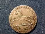 Германия.Ганновер,16 грошей 1826 г. Серебро., фото №2