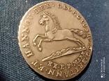 Германия.Ганновер,16 грошей 1826 г. Серебро., фото №7