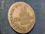 Германия.Ганновер,16 грошей 1826 г. Серебро., фото №8